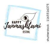happy janmashtami. vector logo... | Shutterstock .eps vector #1165516375