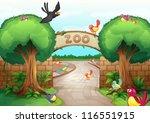 illustration of a zoo scene | Shutterstock .eps vector #116551915