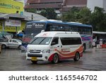 chiangmai  thailand   august ... | Shutterstock . vector #1165546702