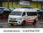 chiangmai  thailand   august ... | Shutterstock . vector #1165546705