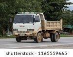 chiangmai  thailand   july  31... | Shutterstock . vector #1165559665