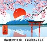 japan landscape elements... | Shutterstock .eps vector #1165563535