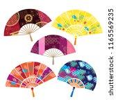 japanese  chinese  fans... | Shutterstock .eps vector #1165569235