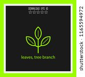 leaves  tree branch vector icon | Shutterstock .eps vector #1165594972