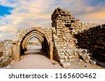 ruins of a fortress avdat ... | Shutterstock . vector #1165600462