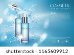 vector bottle serum cosmetic... | Shutterstock .eps vector #1165609912
