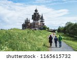 tourists at kizhi pogost with... | Shutterstock . vector #1165615732