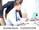 business professionals. group...   Shutterstock . vector #1165652338