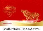 pig silhouette over golden... | Shutterstock .eps vector #1165655998
