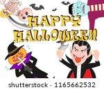 murder of terror done on the... | Shutterstock .eps vector #1165662532