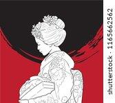 japanese women kimono costume   Shutterstock .eps vector #1165662562