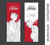 japanese women kimono costume   Shutterstock .eps vector #1165662568