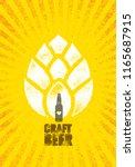 craft beer brewery artisan... | Shutterstock .eps vector #1165687915