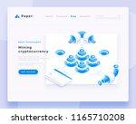 mining cryptocurrency concept... | Shutterstock .eps vector #1165710208