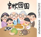 mid autumn festival or zhong... | Shutterstock .eps vector #1165756192