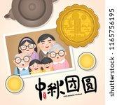 mid autumn festival or zhong... | Shutterstock .eps vector #1165756195