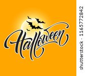 halloween glowing night... | Shutterstock .eps vector #1165772842