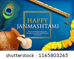 greeting background for hindu... | Shutterstock .eps vector #1165803265