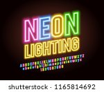 vector colorful light glowing... | Shutterstock .eps vector #1165814692