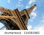 Diagonal View Of Eiffel Tower ...