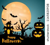 halloween night party... | Shutterstock .eps vector #1165820938