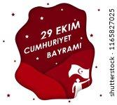 republic day of turkey national ... | Shutterstock .eps vector #1165827025