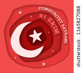 republic day of turkey national ... | Shutterstock .eps vector #1165827088