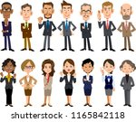 business people of various ages ...   Shutterstock .eps vector #1165842118