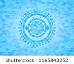 international icon inside light ... | Shutterstock .eps vector #1165843252