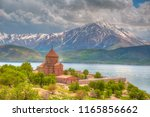 the armenian cathedral church... | Shutterstock . vector #1165856662