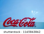 Small photo of MOSCOW / RUSSIA- JUNE 28, 2018: Logo of Coca-Cola (Coke) is an American carbonated soft drink produced by The Coca-Cola Company in Atlanta, Georgia, USA