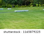urban photography  a lawn is an ... | Shutterstock . vector #1165879225
