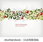 Christmas seamless ornament with branches and berries | Shutterstock vector #116588386