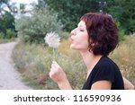 the young girl on walk   Shutterstock . vector #116590936