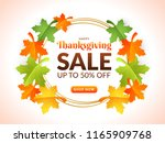 thanksgiving sale template or... | Shutterstock .eps vector #1165909768