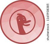 duckduckgo  engine  search   Shutterstock .eps vector #1165938385