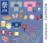 japanese festival icons. this...   Shutterstock .eps vector #1165956958