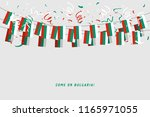 bulgaria garland flag with... | Shutterstock .eps vector #1165971055
