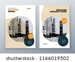 brochure template layout design.... | Shutterstock .eps vector #1166019502