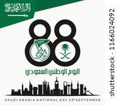 saudi arabia independence day.... | Shutterstock .eps vector #1166024092