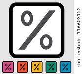 icon percent sign. vector... | Shutterstock .eps vector #116603152