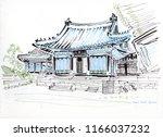 seoul  south korea  asia.... | Shutterstock . vector #1166037232