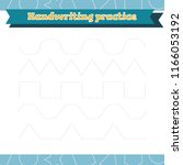 learn shapes and geometric... | Shutterstock .eps vector #1166053192