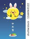 mid autumn festival or zhong... | Shutterstock .eps vector #1166063122