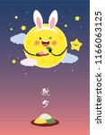 chuseok or hangawi banner...   Shutterstock .eps vector #1166063125