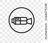 video camera vector icon...