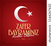 30 august zafer bayrami victory ... | Shutterstock .eps vector #1166267632