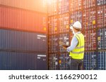 foreman control loading...   Shutterstock . vector #1166290012