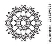 beautiful vector circular... | Shutterstock .eps vector #1166299138