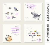 set of hand drawn ink and... | Shutterstock .eps vector #1166306938